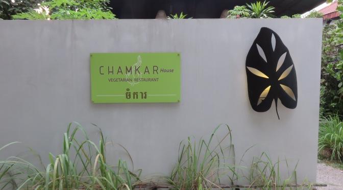 Weekly Vegetarian Find: Chamkar House Vegetarian Restaurant